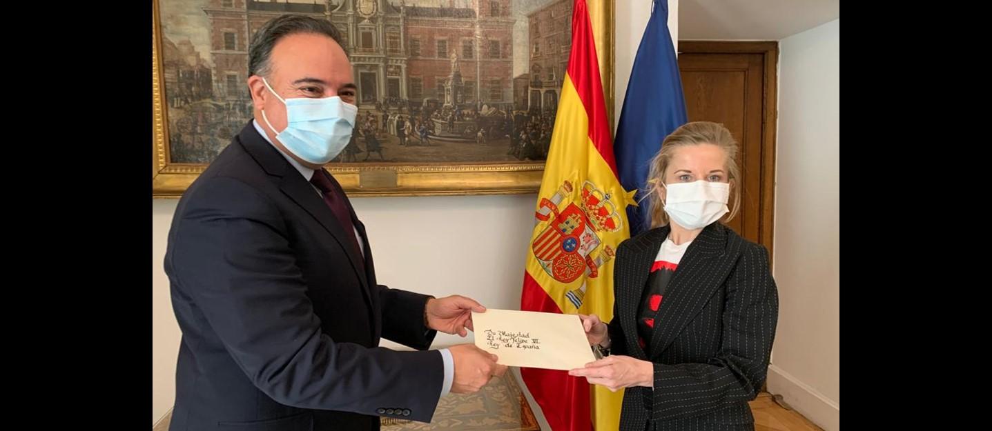 Embajador Luis Guillermo Plata presentó copia de cartas credenciales ante el Ministerio de Asuntos Exteriores, Unión Europea y Cooperación de España